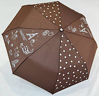 """Молодежный зонт полуавтомат от фирмы """"MARIO"""""""