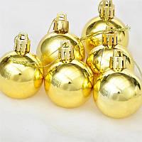 Набор Новогодних шаров 12 шт золото глянец, диаметр 4 см