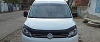 Мухобойка на капот VW Caddy c 2010+
