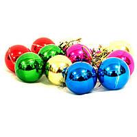 Набор Новогодних шаров 12 шт разноцветный глянец, диаметр 4 см