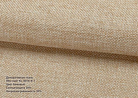 Римская штора Лён-лайт KL 9018-9-1 Бежевый 700*1700 изготовим по вашим замерам