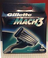Картриджи, сменные лезвия  Mach3  (8 шт)