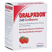 Oralpaedon средство от ротавируса и диареи