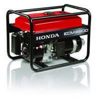 Генератор бензиновый HONDA ECM 2800