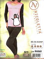 Женский костюм (пижама) для дома длинный рукав