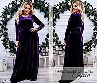 Платье вечернее длинное теплый бархат 48,50,52,54,56