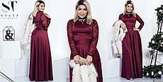 Невероятно грациозное, женственное  платье Разные цвета