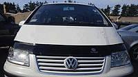 Мухобойка на капот VW Sharan 2 с 2000+