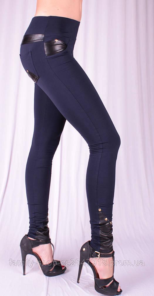 Леггинсы молодежные Fashion синие, размер 38-58
