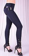 Леггинсы молодежные Fashion синие, размер 38-58, фото 1
