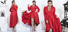 Платье асимметричного фасона «каскад» на запах Разные цвета