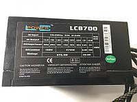 LC Power 700W 115-230v блок питания ATX б/у