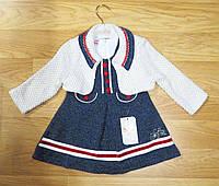 Нарядное теплое платье + болеро для девочки (на 2, 3 года) Турция