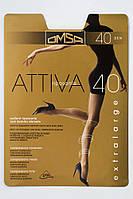 OMSA Attiva 40 Extra Large