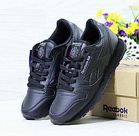 Женские демисезонные кроссовки Reebok 3736 чёрные