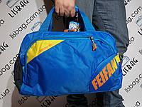 Середня спортивна сумка на тренування або подорожі синя 18 літрів