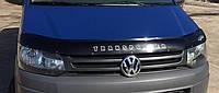 Мухобойка на капот VW T-5 c 2003-2009
