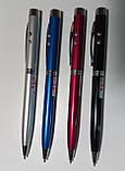 Ручка 3 в 1 - Лазер, Фонарик, Ручка. (Ручка пишущая + LED фонарик + Лазерная указка), фото 8