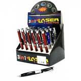Ручка 3 в 1 - Лазер, Фонарик, Ручка. (Ручка пишущая + LED фонарик + Лазерная указка), фото 2