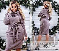 Платье теплое под пояс с карманами с горлом ангора 48-50,52-54,56