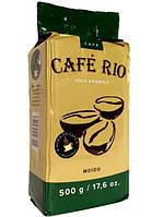 Натуральный молотый кофе, арабика, 500г. Бразилия.
