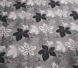 Мебельная жаккардовая обивочная ткань для дивана Симона 1А, фото 2