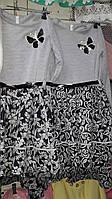 Детские  нарядное платья от производителя