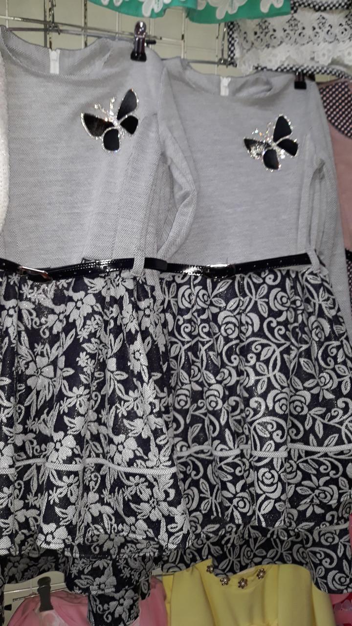 Детские нарядное платья от производителя - Оптово-розничный магазин