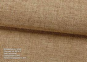 Римская штора Лён-лайт KL 9018-9 Песочный 700*1700 изготовим по вашим замерам