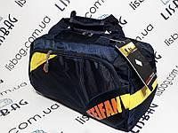 Середня спортивна сумка, теммно-синя (18 літрів)