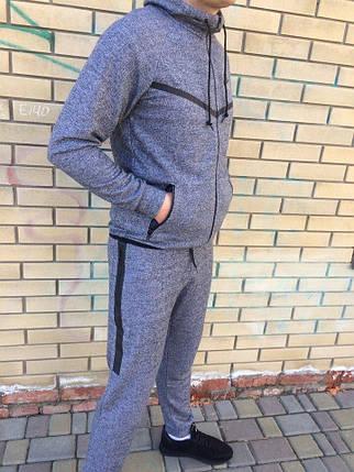 Мужской спортивный костюм Nike серый с черной молнией топ реплика, фото 2