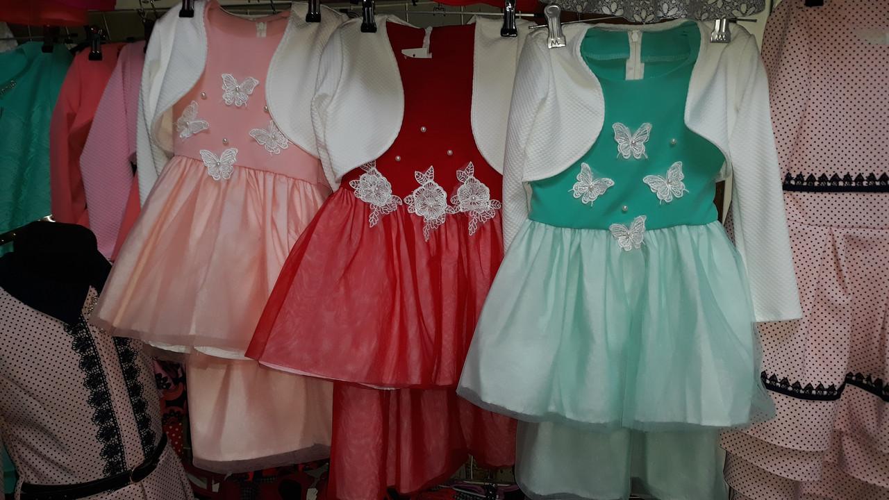 Нарядное платье оптом - Оптово-розничный магазин
