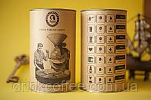 Кава Бразилія Cerrado 100% арабіка зерно/мелений картонний тубус 200 г