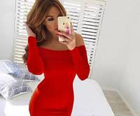 Платье мини со спущенными плечами
