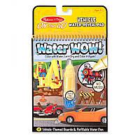 Волшебная водная раскрака Транспорт Melissa & Doug (MD15375)