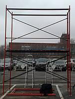 «Standard» 0,7м Рама без  лестницы