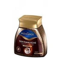 Кофе Movenpick Der Himmlische растворимый 100 гр