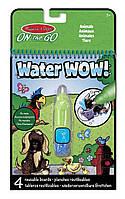 Волшебная водная раскрака Животные Melissa & Doug (MD15376)