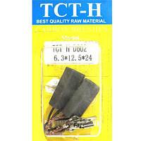✅ Щетки угольно-графитовые для Bosch, 6.3*12.5 мм (клемма «мама», с автоматическим отстрелом, комплект - 2 шт)