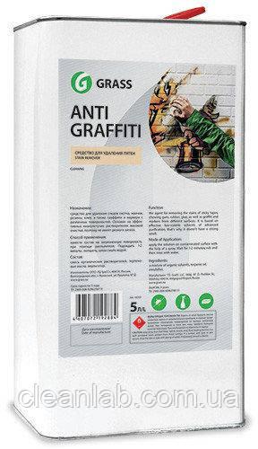 Средство для удаления пятен Grass   «Antigraffiti»  5 кг.
