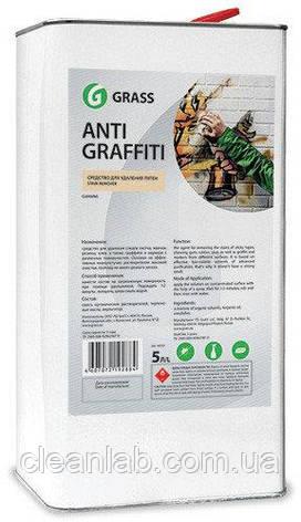 Средство для удаления пятен Grass   «Antigraffiti»  5 кг., фото 2