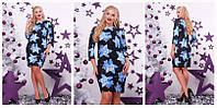 Женское платье с принтом , голубой 48 50 52р !