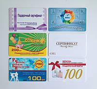 Пластиковые сертификаты, подарочные карты, дипломы