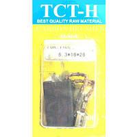 ✅ Щетки угольно-графитовые для Bosch, 6.3*16 мм (клемма «мама», с автоматическим отстрелом, комплект - 2 шт)