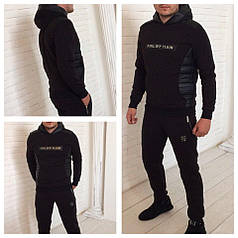 Мужской спортивный костюм Philipp Plein  с кожаными вставками черный