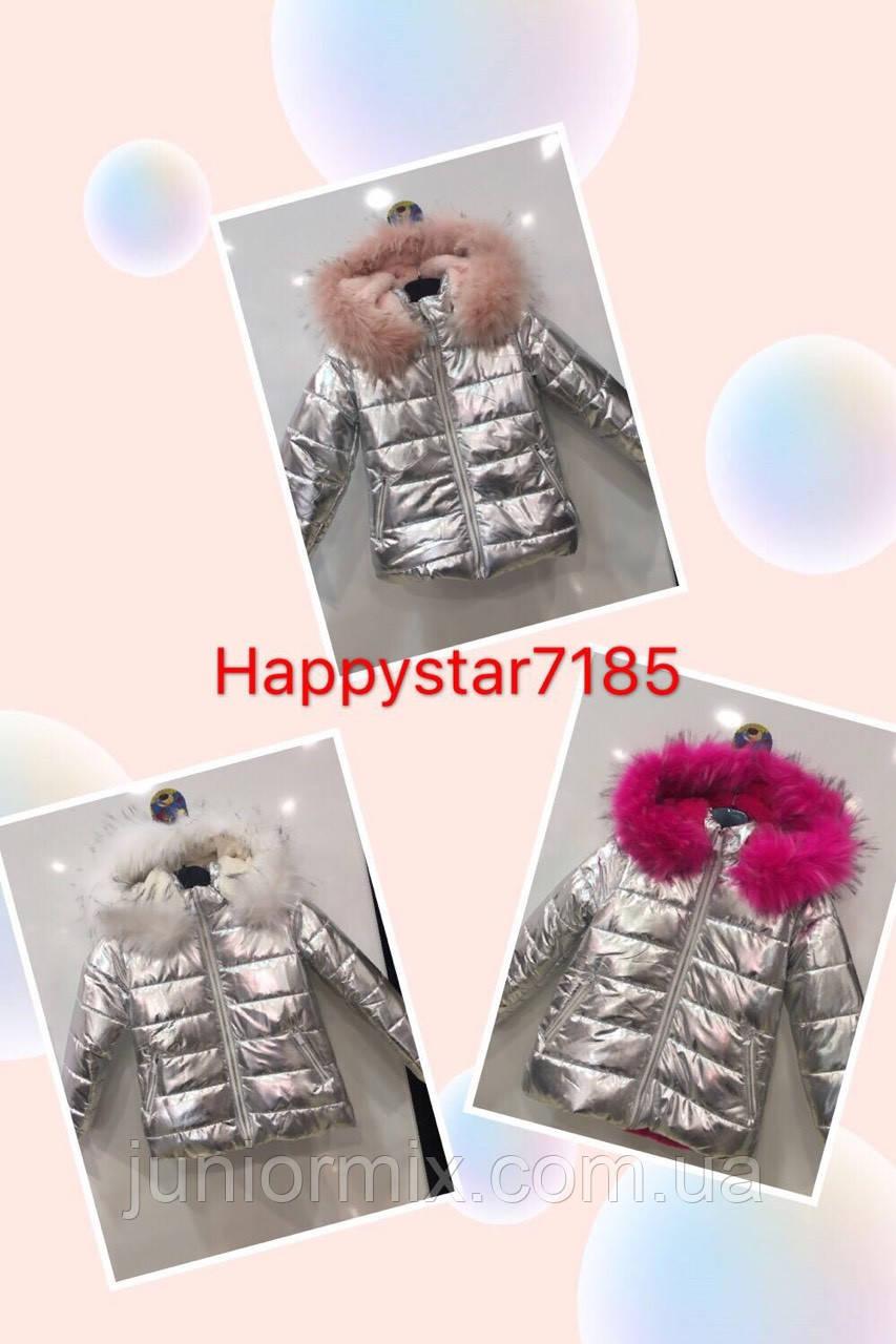 Зимние модные подростковые серебряные куртки для девочек оптом  H&S.