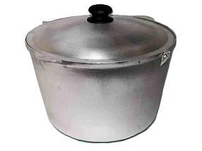 Казан кухонно-туристический Дако алюминиевый 10,5 литра (Кт 1050)