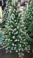 Искусcтвенная елка, ель с белыми кончиками и шишками литая стандарт плюс  2,3 м (Ивано-Франковск) ММ /071