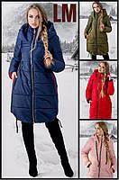 Куртка 44,46,48,50,52,54 р Женская зимняя Лина синяя розовая красная хаки батал куртка большой размер теплая