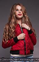 Женская куртка-бомбер, 264 АА